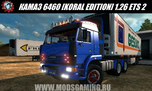 Euro Truck Simulator 2 download mod truck KAMAZ 6460 [KORAL EDITION] 1.26