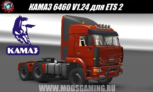 Euro Truck Simulator 2 download mod truck KAMAZ 6460 V1.24