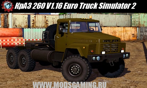 Euro Truck Simulator 2 download mod truck KrAZ 260 V1.16