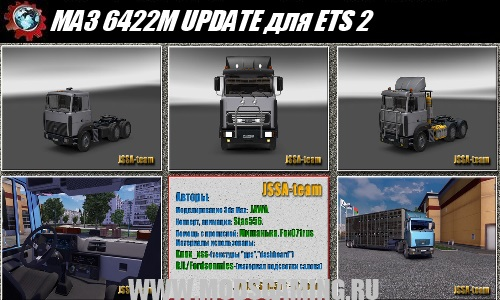 Euro Truck Simulator 2 download mod truck MAZ 6422M UPDATE
