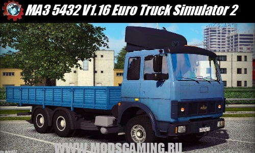 Euro Truck Simulator 2 download mod truck MAZ 5432 V1.16