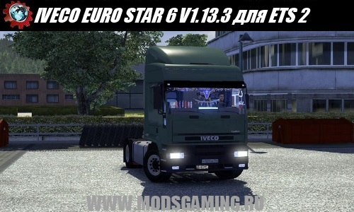 Euro Truck Simulator 2 download mod car IVECO EURO STAR 6 V1.13.3
