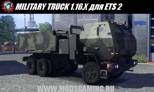 Euro Truck Simulator 2 download mod army truck MILITARY TRUCK 1.16.X