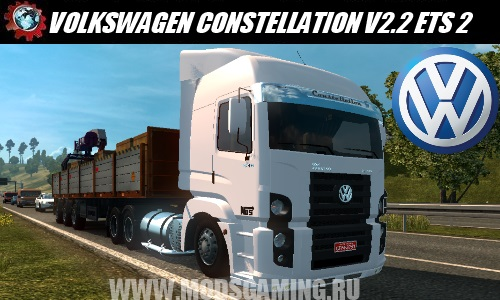 Euro Truck Simulator 2 download mod truck VOLKSWAGEN CONSTELLATION V2.2