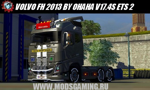 Euro Truck Simulator 2 download mod truck VOLVO FH 2013 BY OHAHA V17.4S