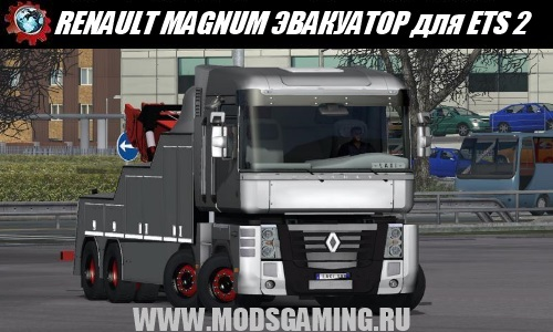 Euro Truck Simulator 2 download mod truck tow truck RENAULT MAGNUM