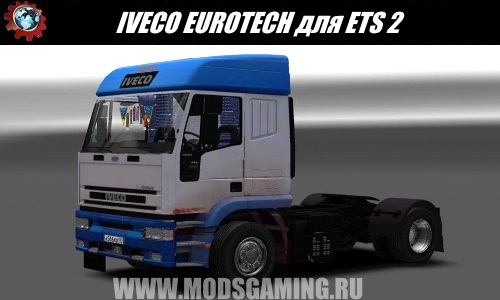 Euro Truck Simulator 2 download mod truck IVECO EUROTECH