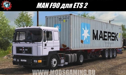 Euro Truck Simulator 2 download mod truck MAN F90 FOR V1.24