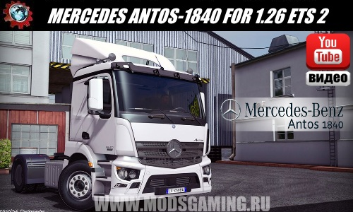 Euro Truck Simulator 2 download mod truck MERCEDES ANTOS-1840 FOR 1.26