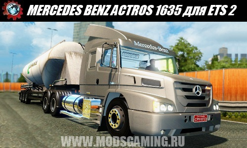 Euro Truck Simulator 2 download mod truck MERCEDES BENZ ACTROS 1635