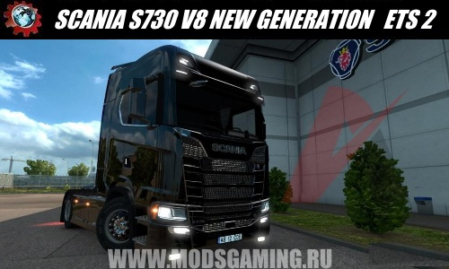 Euro Truck Simulator 2 download mod truck SCANIA S730 V8 NEW GENERATION