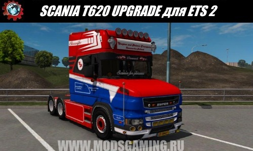 Euro Truck Simulator 2 download mod Truck SCANIA T620 UPGRADE