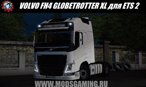 Euro Truck Simulator 2 download mod truck VOLVO FH4 GLOBETROTTER XL