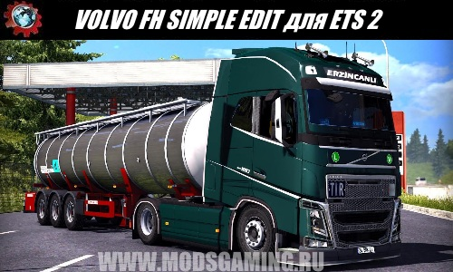 Euro Truck Simulator 2 download mod truck VOLVO FH SIMPLE EDIT