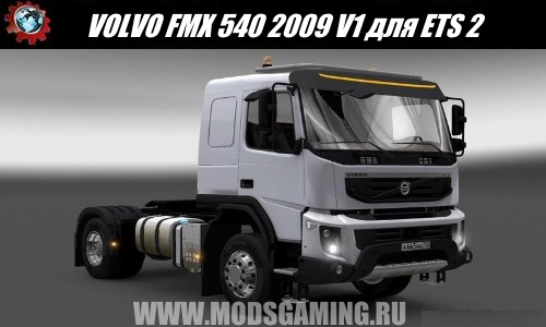Euro Truck Simulator 2 download mod truck VOLVO FMX 540 2009 V1