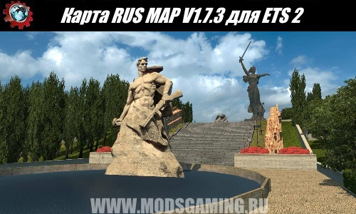 Euro Truck Simulator 2 download map mod RUS MAP V1.7.3