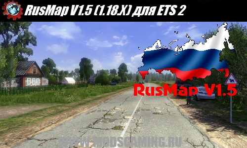 Euro Truck Simulator 2 download map mod Russian RusMap V1.5 (1.18.X)