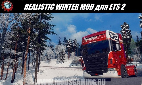 Euro Truck Simulator 2 download map mod REALISTIC WINTER MOD