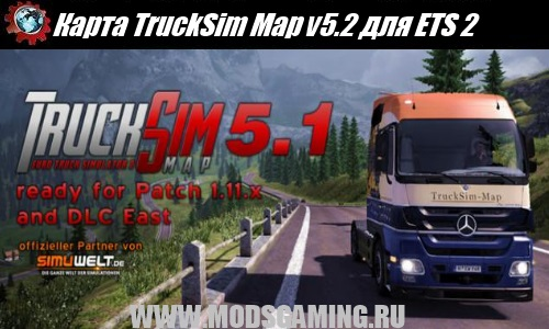 Euro Truck Simulator 2 download mod map TruckSim Map v5.2