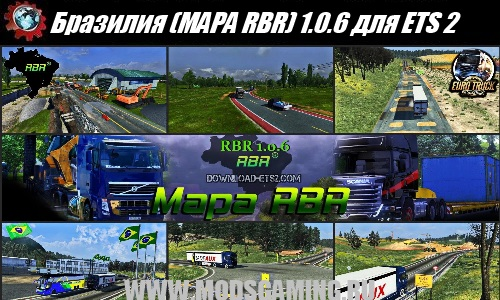 Euro Truck Simulator 2 download mod map of Brazil (MAPA RBR) 1.0.6