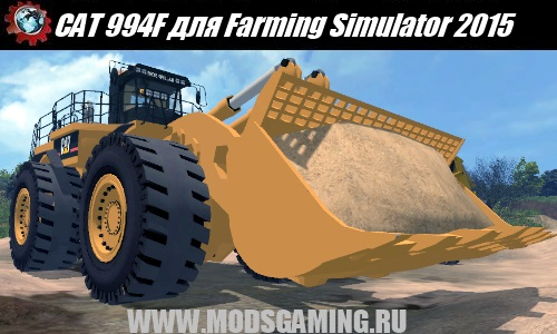 Farming Simulator 2015 download fashion career loader CAT 994F FOR MINING