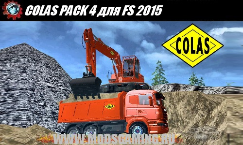 Farming Simulator 2015 download mod pack ZORLAC COLLECTION COLAS PACK 4 TFSGROUP