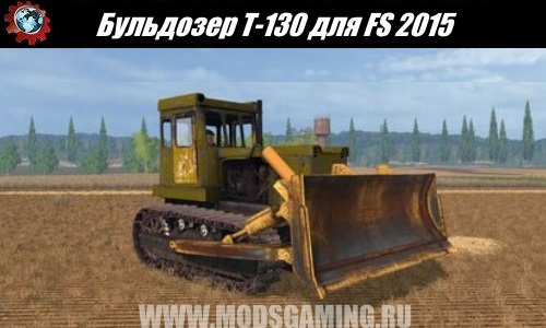 Farming Simulator 2015 download mod Bulldozer T-130