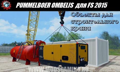 Farming Simulator 2015 download fashion objects to tap PUMMELBOER OBELIS