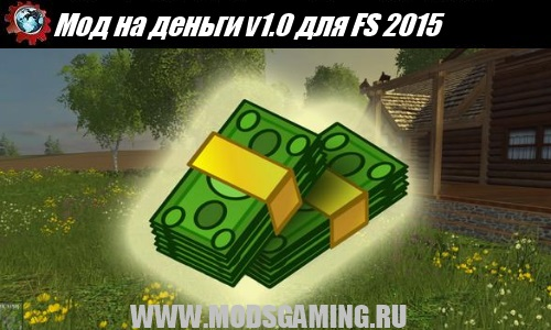 Farming Simulator 2015 mod download for Money v1.0