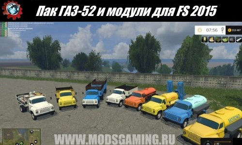 Farming Simulator 2015 mod pack download truck GAZ-52 and modules
