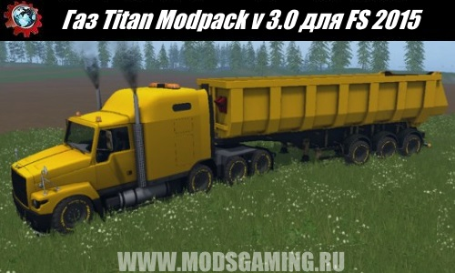 Farming Simulator 2015 download mod truck Gas Titan Modpack v 3.0