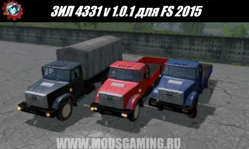 Farming Simulator 2015 download mod truck ZIL 4331 v 1.0.1