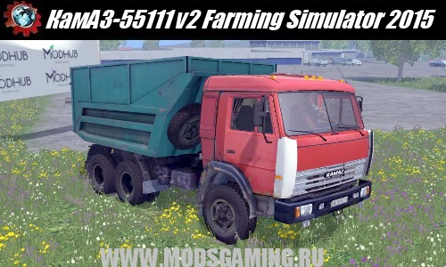 Farming Simulator 2015 download mod truck KAMAZ-55111 v2