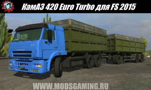 Farming Simulator 2015 download mod truck KamAZ 420 Euro Turbo