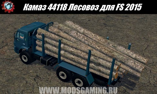 Farming Simulator 2015 download mod truck Kamaz 44118 Timber