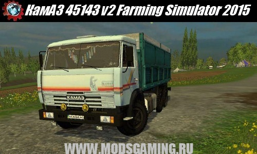 Farming Simulator 2015 download mod truck Kamaz 45143 v2.0