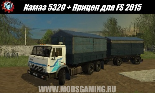 Farming Simulator 2015 download mod truck KAMAZ 5320 + Trailer