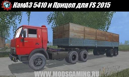 Farming Simulator 2015 download mod KamAZ truck and trailer 5410 OdAZ 9370