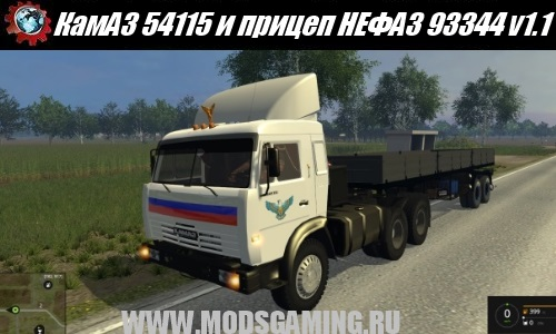 Farming Simulator 2015 download mod KamAZ truck and trailer NEFAZ 54115 93344 v1.1