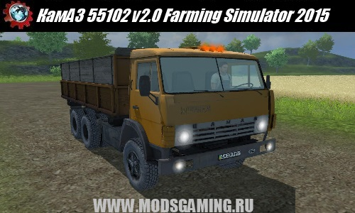 Farming Simulator 2015 download mod truck Kamaz 55102 v2.0