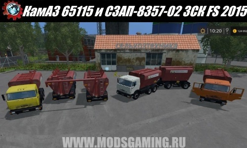 Farming Simulator 2015 download mod truck KamAZ 65115 and trailer SZAP-8357-02 KYC