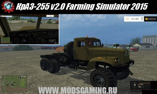 Farming Simulator 2015 mod download truck KrAZ-255 v2.0