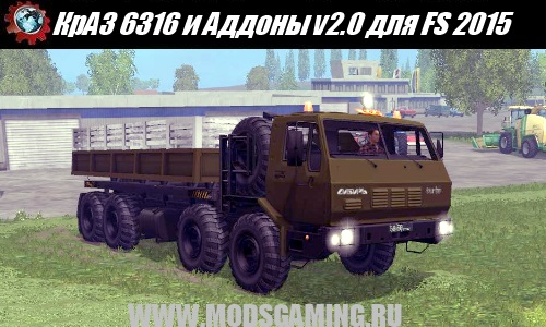 Farming Simulator 2015 download mod truck KrAZ 6316 and Addons v2.0