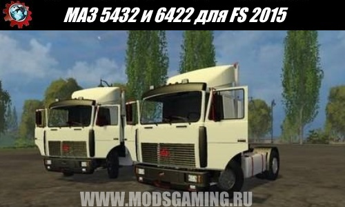 Farming Simulator 2015 download mod truck MAZ 5432 and 6422