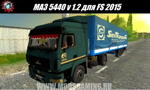 Farming Simulator 2015 download mod truck MAZ 5440 v 1.2