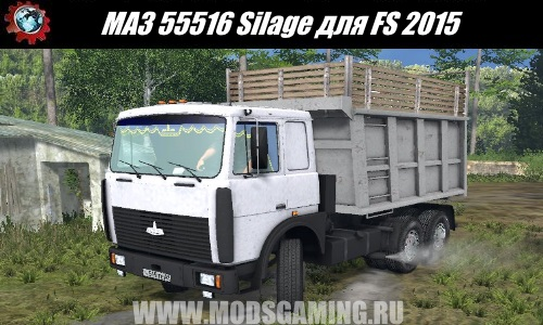 Farming Simulator 2015 download mod Truck MAZ 55516 Silage