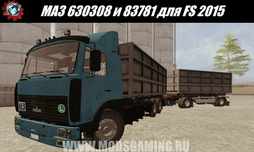 Farming Simulator 2015 download mod MAZ 630308 Truck and trailer 83781