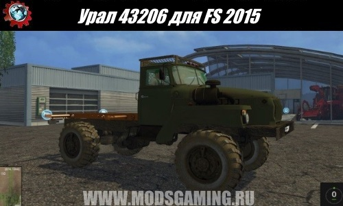 Farming Simulator 2015 download mod Ural Truck 43206