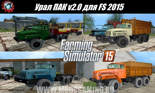 Farming Simulator 2015 download mod Ural Truck PAC v2.0