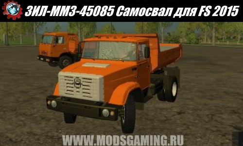 Farming Simulator 2015 download mod truck ZIL-MMZ-45085 Tipper